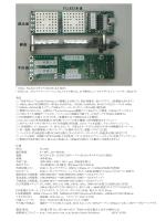 特長 簡易信号発生器のほか、組み込み用途にも。(液晶表示器なしでも