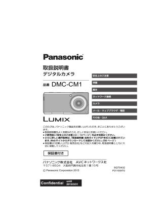 1 - Panasonic