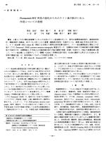 脳と発達2012年1号;pdf