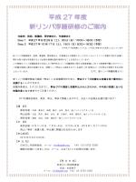 日本DLM技術者会 - DLM(リンパドレナージュ);pdf