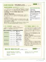 15ページ(PDF:509KB);pdf