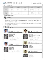 印刷用PDF(891KB)