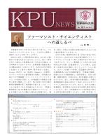 No.181 4月号(APR)