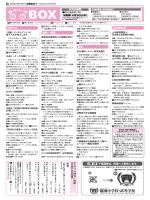 新 き み つ の 俳 句 ・ 短 歌 千葉国際は、翔凜へと新生します