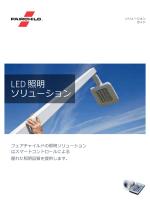PDF ダウンロード - Fairchild Semiconductor