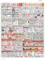 01 - 京都不動産特集