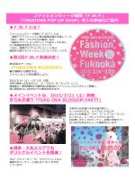 ファッションウィーク福岡(F.W.F) 「CREATORS POP