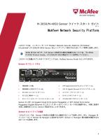 Network Security Platform M-3050/M-4050 Sensor クイック