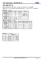 SELS6E14C-D - サンケン電気株式会社