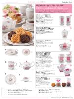 お花と紅茶でもてなす ラブリーティータイム Ocha-kai