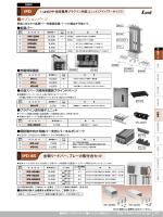IPD-BS - 日東工業株式会社 N-TEC