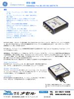 R15-USB