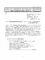 リニアモータ駆動小型超精密形彫り放電加工機 APー L Premium