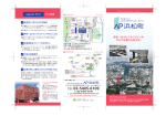 TEL:03-5405-6109 - コンベンションホールAP浜松町