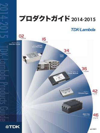2014-2015 Gu ucucts DK-LambdaProd TDK-Lamb ideide