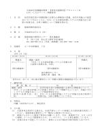 【特別支援教育】アセスメントB DN-CASコース