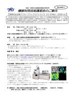 (FE-EPMA)(EBSD付)