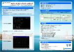 < CENTUM XL画面例> < CENTUM CS画面例>