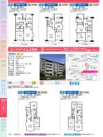 コーシャハイム上北台 ⑨ 市部住まい分布MAP(P38)