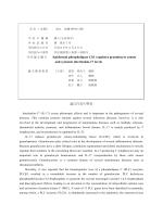論文内容の要旨および審査結果