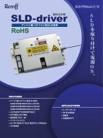 SLD-driver