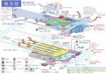 梅田駅構内案内図