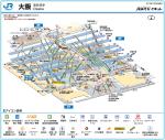 PDF版ダウンロード - JRおでかけネット