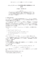 講演集 pdf file