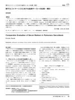 本文PDF [1872K] - J