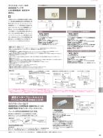 調光インターフェースユニット