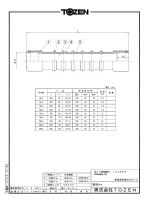 S:\ヨシカワ\A4標準図\LVコネクタ\66LVコネクタ200mm.dwg