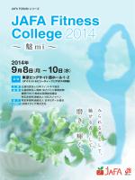 JAFA Fitness College 2014