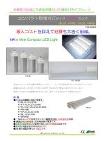 スライド 1 - MK電産株式会社