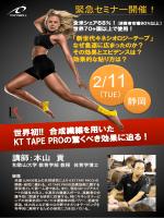 2/11 - フィジオプラス株式会社   PHYSIO PLUS Co., Ltd.