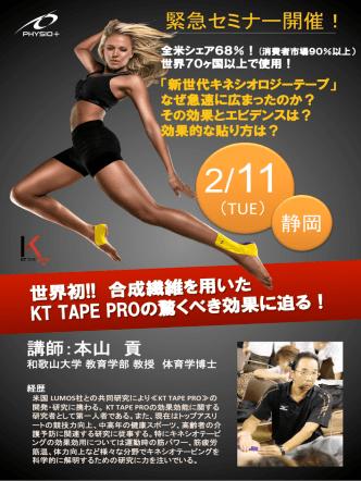 2/11 - フィジオプラス株式会社 | PHYSIO PLUS Co., Ltd.