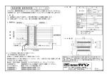取扱説明書 通信用保安器 LP-2112B