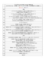 赤コーナー 青コーナー 16:45 (大誠塾)白井達也 vs 並木義弘(team OJ