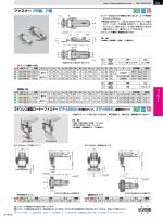 ファスナー PS型、P型 ステンレス鋼製コーナーファスナー STF
