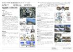 きらめきプラザ(岡山県総合福祉・ボランティア・NPO