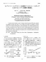 2-プロパノーノレ/アセトン/水素系ケミカルヒートポンプ におけるシステム