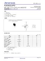 RJK0632JPD - Renesas Electronics