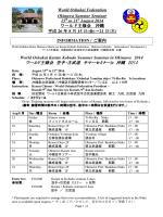World Oshukai Federation Okinawa Summer Seminar 15 to 21
