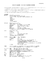 IMAGENICS HDMI/DVI 光延長器 CRO