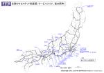 全国のITSスポット配置図(サービスエリア、道の駅等)