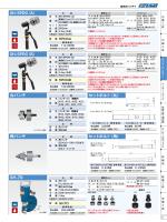 SH-5PDG(B) SH-5PDG(A) 角パンチ 丸パンチ セットボルト(丸) セット