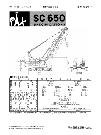 C04-SUMITOMO SC-650