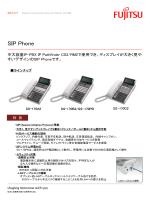 SIP Phone170シリーズ