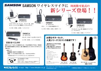 2014.7 SAMSON-SX-A.ai