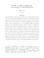 1 幼児英語における動詞句内主語仮説の再考 VP