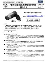 KW1(UL,cULus認証) Series